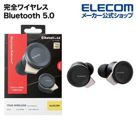 エレコム 完全ワイヤレス Bluetooth 5.0 ヘッドホン ブルートゥース イヤホン トゥルー ワイヤレス オートペアリング機能 集音性の高いMEMS マイク Type-C ポート Musicians Reference TWS05 ブラック LBT-TWS05BK