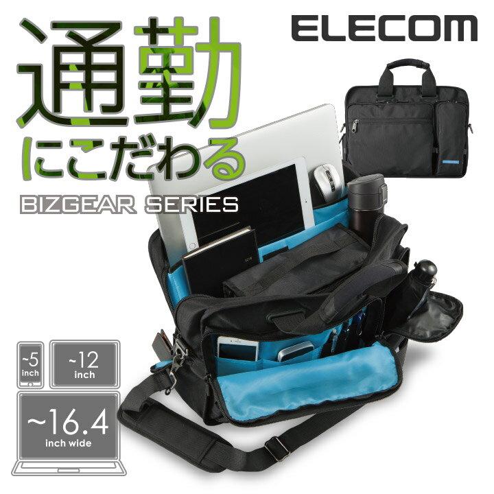 エレコム ビジネスバッグ 2WAY 通勤用モデル ノートPCバッグ BIZGEAR SERIES 手提げ+ショルダー 〜16.4インチワイドPC対応 通勤用 BM-BG01BK