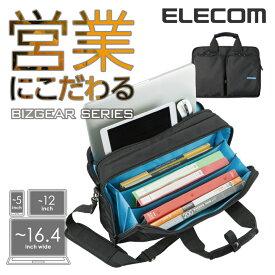 エレコム ビジネスバッグ 2WAY 営業用モデル ノートPCバッグ BIZGEAR SERIES 手提げ+ショルダー 〜16.4インチワイドPC対応 営業用 BM-BG02BK