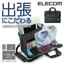 エレコム ビジネスバッグ 2WAY ノートパソコン バッグ 出張用モデル ノートPCバッグ BIZGEAR SERIES 手提げ+ショルダ…