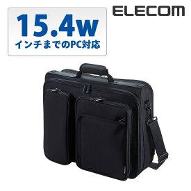 エレコム 2WAYビジネスバッグ 収容力抜群 ノートPCバッグ ショルダー+手提げ ブラック A4ラージサイズノートPC対応 BM-SA04BK