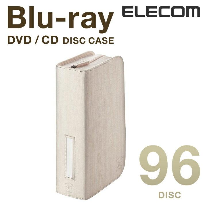 エレコム エレコム ディスクファイル Blu-ray/DVD/CD対応 ファスナーケース 木目調 96枚収納 ホワイト CCD-WB96WH