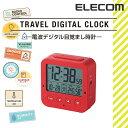 電波デジタル目覚まし時計(温湿度計付):CLK-DD001RD[ELECOM(エレコム)]【税込2160円以上で送料無料】