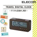 デジタル目覚まし時計(温湿度計付):CLK-DN001BR[ELECOM(エレコム)]【税込2160円以上で送料無料】