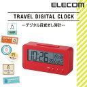 デジタル目覚まし時計(温湿度計付):CLK-DN001RD[ELECOM(エレコム)]【税込2160円以上で送料無料】