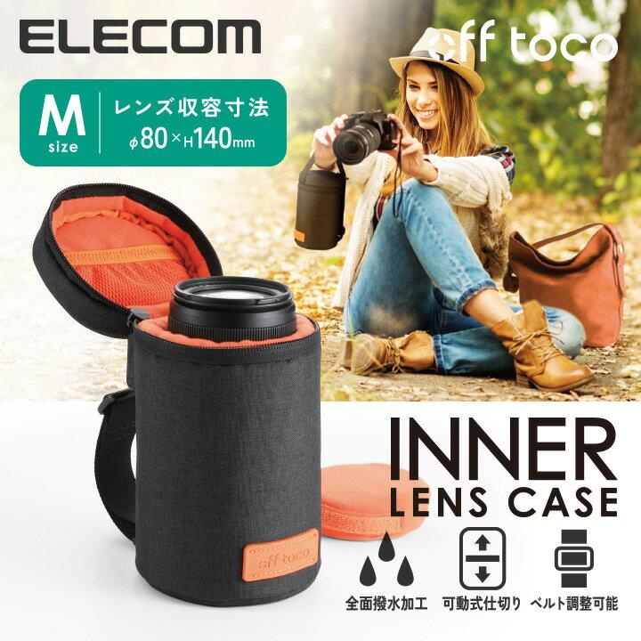 エレコム カメラレンズケース off toco オフトコ 一眼レフカメラレンズ用 ハンドル付きインナーレンズケース 全面撥水加工 ブラック Mサイズ DGB-DSL001BK