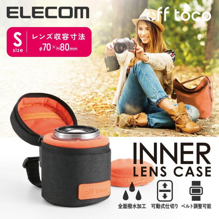 エレコム カメラレンズケース off toco オフトコ 一眼レフ/ミラーレスカメラレンズ用 ハンドル付きインナーレンズケース 全面撥水加工 ブラック Sサイズ DGB-DSL002BK