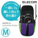 [アウトレット]一眼レフカメラ用ソフトケース(Mサイズ):DGB-S020PU[ELECOM(エレコム)]【税込2160円以上で送料無料】