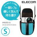 [アウトレット]一眼レフカメラ用ソフトケース(Sサイズ):DGB-S021BU[ELECOM(エレコム)]【税込2160円以上で送料無料】