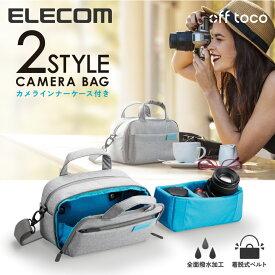 エレコム カメラバッグ off toco オフトコ 一眼レフ / ミラーレス カメラ用 カメラケース カメラカバー ショルダーバッグ 全面撥水加工 グレー DGB-S025GY