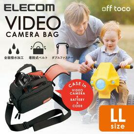 エレコム デジタル ビデオカメラ バッグ ビデオカメラ ケース off toco オフトコ 4Kビデオカメラも収納できる大容量 ショルダー タイプ 全面撥水加工 ビデオカメラケース ブラック LLサイズ DVB-023BK