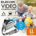 エレコム デジタルビデオカメラバッグ off toco オフトコ 4Kビデオカメラも収納できる大容量ショルダータイプ 全面撥…