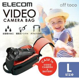 エレコム デジタル ビデオカメラ ケース off toco オフトコ 持ち運びし易いインナータイプ ベルトループ付 全面撥水加工 ビデオカメラバッグ ブラック Lサイズ DVB-024BK