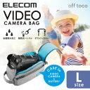 エレコム デジタル ビデオカメラ ケース off toco オフトコ 持ち運びし易いインナータイプ ベルトループ付 全面撥水加…