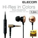 【送料無料】ハイレゾ音源対応 ヘッドホンマイク イヤホンマイク Colors ピンクゴールド:EHP-R/CC1000MGD[ELECOM(エレコム)]【税込2160円以上で送料無料】