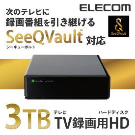 エレコム 録画したデータを持ち運べる! SeeQVault対応 3.5inch 外付け HDD 外付け ハードディスク 3TB ELD-QEN030UBK