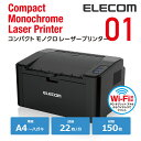 【送料無料】スマホ・タブレット対応WiFi接続モノクロレーザープリンター:EPR-LS01W[ELECOM(エレコム)]