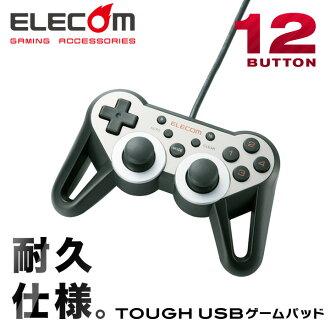 Pc 机 USB 游戏手柄按钮上崎岖凝灰岩游戏垫︰ JC-U3312SSVD