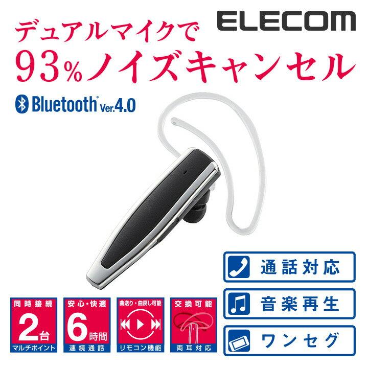 エレコム Bluetoothワイヤレスヘッドセット 通話・音楽対応 左右両耳対応 Bluetooth4.0 ブラック LBT-PCHS510BK