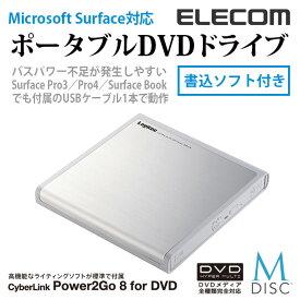 ロジテック Windows10対応 USB2.0 ポータブルDVDドライブ 書込ソフト付属 M-DISC DVD対応 ホワイト LDR-PMJ8U2LWH