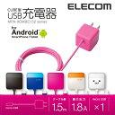 エレコム スマホ・タブレット用 microUSB キューブ型AC充電器(1.8A/1.5m) ピンク MPA-ACMBC152PN