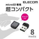 [アウトレット]USB2.0対応microSD専用メモリカードリーダ:MR-SMC08BK[ELECOM(エレコム)]【税込2160円以上で送料無料】