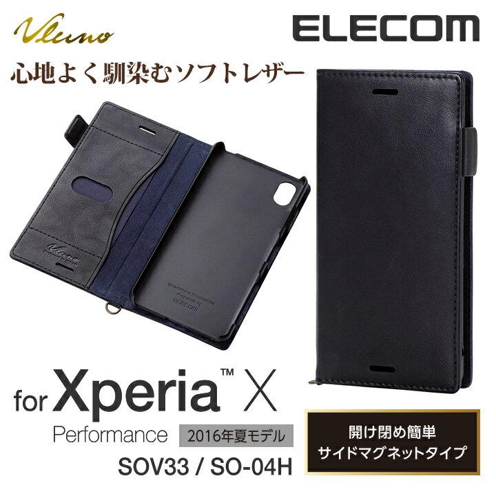エレコム Xperia X Performance(SO-04H/SOV33)用ソフトレザーケース/磁石付 PM-SOXPPLFYMBK