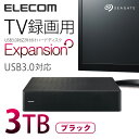 [3TB] 外付けハードディスク テレビを簡単録画 ExpansionTV 外付けHDD:SGD-TV030BK[ELECOM(エレコム)]