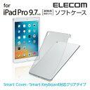 [アウトレット]9.7インチ iPad Pro ケース クリアソフトケース Smart Cover対応:TB-A16UCCR[ELECOM(エレコム)]【税込…