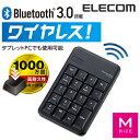 エレコム ワイヤレステンキーパッド Bluetooth 高耐久 Windows対応 ブラック TK-TBM016BK