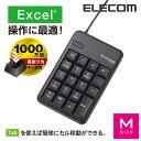 エレコム Excelに便利なTab キー・00 キー付き 有線 USB テンキーボード TK-TCM011BK
