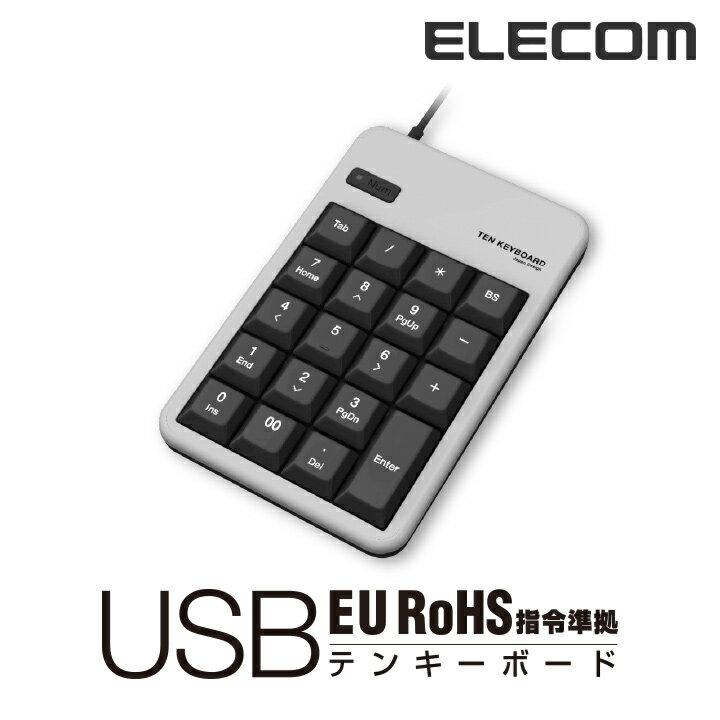 エレコム EU RoHS指令準拠 USBテンキーボード TK-TCM011SV/RS 【店頭受取対応商品】