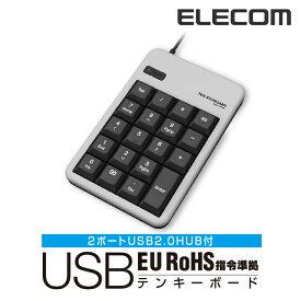 エレコム EU RoHS指令準拠 有線 USBハブ付 テンキーボード TK-TCM012SV/RS