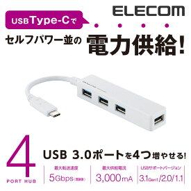 エレコム 4ポートUSB3.0ハブ(Type-C) U3HC-A414BWH
