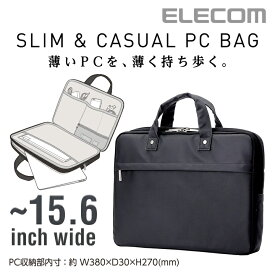 エレコム ノートPCバッグ 薄型 キャリングバッグ 二気室 ブラック 15.6インチワイドPC対応 BM-CB02BK