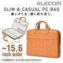エレコム ノートPCバッグ 薄型 キャリングバッグ 二気室 キャメル 15.6インチワイドPC対応 BM-CB02CA