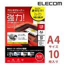 エレコム プリンタクリーニングシート A4サイズ10枚入り CK-PRA410