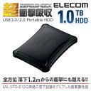 """エレコム 1TB 耐衝撃 2.5インチポータブルハードディスク USB3.0 HDD """"ZEROSHOCK"""" ブラック ELP-ZS010UBK"""