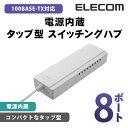 ロジテック 100BASE対応 8ポートスイッチングハブ LAN-SW08P/TAPA