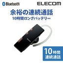 アウトレット バッテリー ワイヤレス ブラック