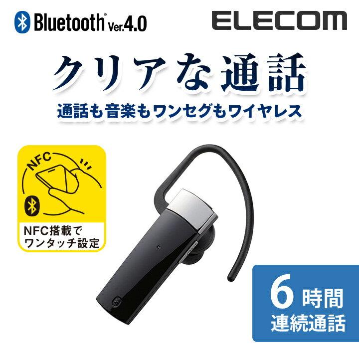 エレコム Bluetooth ワイヤレス ヘッドセット マイク 通話 音楽対応 左右 両耳 対応 片耳 ブルートゥース iphone スマホ ブラック LBT-MPHS310MBK