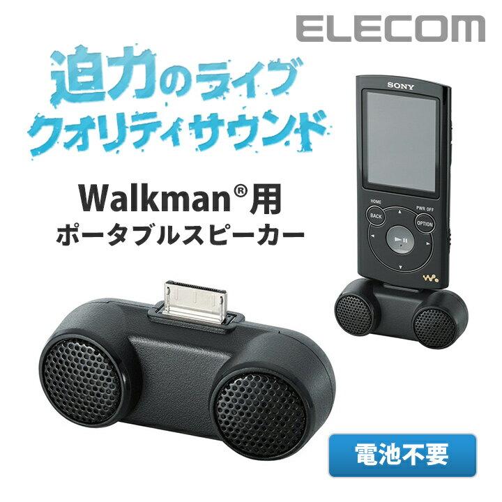 ロジテック Walkman用コンパクトスピーカー LDS-WMP500BK