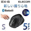 [アウトレット]EX-G 握りの極み Bluetooth ワイヤレスマウス 5ボタン ミニマウス:M-XG4BBBK[ELECOM(エレコム)]