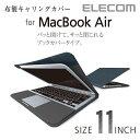エレコム MacBook Air ケース ブックカバータイプ ブラック MacBook Air 11インチ対応 MB-A11FCBK