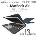 エレコム MacBook Air ファブリックケース ブックカバータイプ ブラック MacBook Air 13インチ対応 MB-A13FCBK