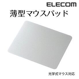 エレコム マウスパッド 薄型 スノー MP-065ECOSN
