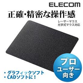 エレコム マウスパッド プロユーザー向け ブラック MP-089BK