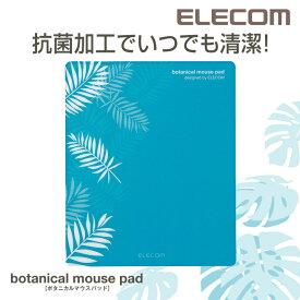 エレコム 雑貨テイストのボタニカルマウスパッド/抗菌 MP-BOBU