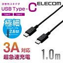 USB Type-Cケーブル USBケーブル USB2.0 [C-C] 極細 [1.0m] ブラック:MPA-CCX10BK[ELECOM(エレコム)]【税込2...
