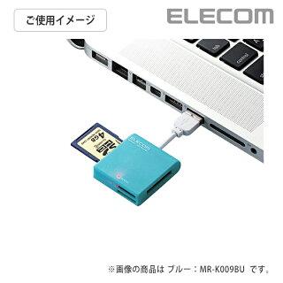 MR-K009WH:パッケージ画像